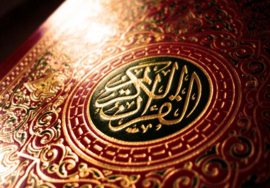 اولین مدرسه شبانهروزی حفظ قرآن در قم راهاندازی شد