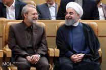 نامه روحانی به لاریجانی درباره استرداد دو لایحه