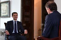 بشار اسد: دونالد ترامپ تجربه سیاسی ندارد