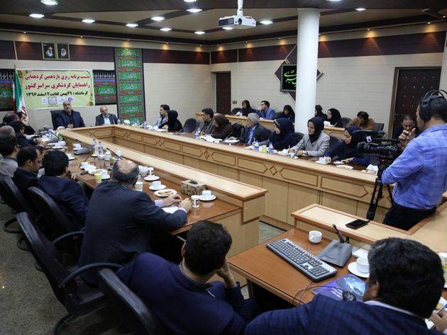 صنعت گردشگری میتواند اقتصاد کرمانشاه را متحول سازد
