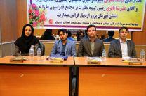 بهزاد تقی زاده به عنوان رئیس جدید هیئت بدمینتون اردبیل منصوب شد