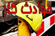 وقوع 604 حادثه کار در نیمه نخست سال 97 در اصفهان