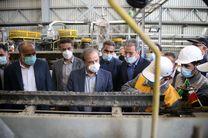 واحد تولید کنسانتره سرب و روی در معدن تاجکوه بافق بهره برداری شد