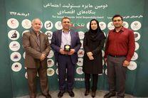 اهدای تندیس اهتمام به مسئولیت اجتماعی به نفت ستاره خلیج فارس