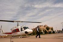 اولین مانور امداد هوایی کلانشهر تهران برگزارشد