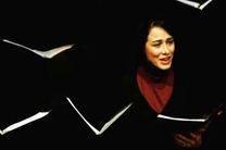 کنسرت گروه کر شهر تهران لغو شد