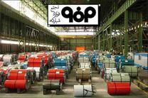 افزایش 25 درصدی عرضه محصولات فولاد مبارکه به بازار داخلی