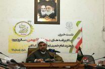 اجرای بیش از ۵۰ هزار برنامه به مناسبت دهه فجر در استان فارس