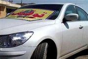 توقیف 1600 خودروی هنجار شکن در اصفهان