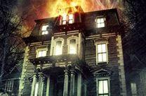 دانلود زیرنویس فیلم A Haunting In Salem 2011