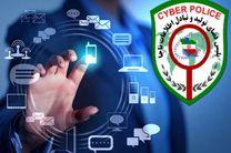 ۶۲۰ وب سایت با دستورات مقامات قضائی مسدود شد