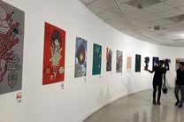 برگزاری نمایشگاه راینهارد در آرت سنتر