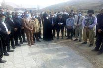 شهرستان سیروان به مناطق سبز استان می پیوندد