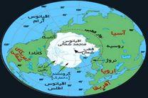 ۶۰ درصد منابع نفتی قطب شمال متعلق به روسیه اعلام شد