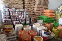 کالاهای اساسی به میزان کافی برای ایام ماه مبارک رمضان ذخیرهسازی شده است