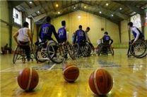 دومین اردوی تیم ملی بسکتبال با ویلچر جوانان برگزار میشود
