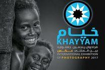 کتاب جشنواره عکس خیام منتشر میشود