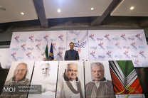نشست خبری جشنواره فیلم فجر