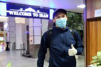 میلیچ به تهران بازگشت