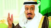 پادشاه عربستان پرچم کشورش را در تیران و صنافیر به اهتزاز درمیآورد