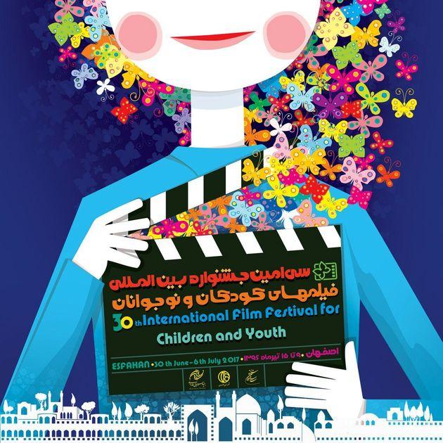 تمدید جشنواره فیلم کودک و نوجوان به دلیل استقبال