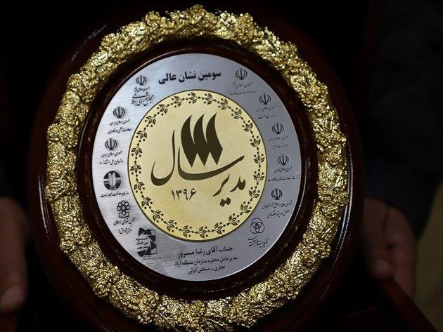 اعطای نشان عالی مدیر سال کشور به مدیرعامل سازمان منطقه آزاد انزلی