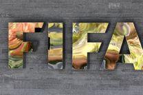 ارائه گزارش فیفا از 32 تیم راه یافته با جام جهانی