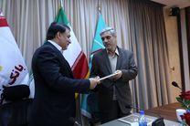 تفاهم نامه بانک انصار با جامعه حسابداران رسمی ایران