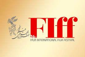 معرفی فیلم های خارجی جشنواره فجر