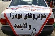 اعمال قانون بیش از 15 هزار خودروی دودزا در اصفهان