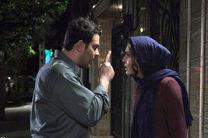 اکران هایلایت در سی و ششمین جشنواره فیلم فجر