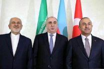 نشست سه جانبه وزرای خارجه ایران، ترکیه و آذربایجان آغاز شد