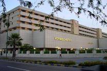 رسیدگی به مطالبات کارگران هتل هرمز بندرعباس