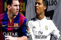 شباهت رنگ پیراهن رئال و بارسا، مسی و رونالدو را به اشتباه انداخت / کاریکاتور