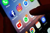 دستگیری عامل هک و نفوذ در هرمزگان/سایتهای ناشناس محل مناسبی برای ثبت اطلاعات نیست