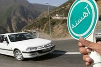 آغاز اعمال محدودیت ترافیکی در جادههای گیلان