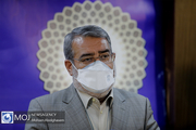 جلسه شورای اجتماعی کشور - ۲ خرداد ۱۴۰۰