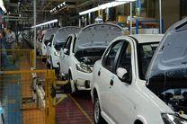افزایش ۱۹ درصدی تولید انواع خودرو در ۶ ماهه اول سال جاری