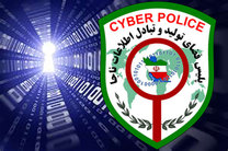 هشدار پلیس فتا درباره کانالهای تلگرامی نوظهور سرمایهگذاری در بورس