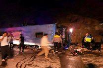 جزئیات واژگونی اتوبوس زائران عراقی/ 39 نفر مصدوم شدند