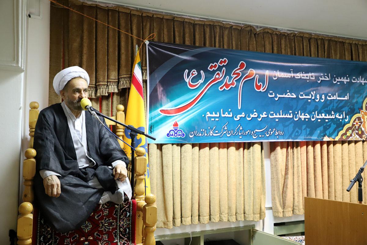 مراسم شهادت امام جواد الائمه (ع) در شرکت گاز مازندران برگزار شد