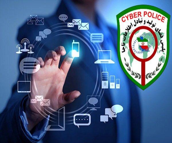 دستگیری عامل انتشار تصاویر خصوصی در اصفهان