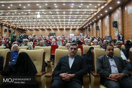 بزرگداشت شهدای منطقه ۲۱ شهرداری تهران