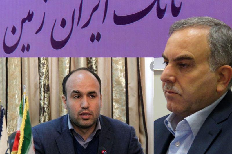 تشریح فعالیت بانک ایران زمین درخصوص تامین سلامت جامعه