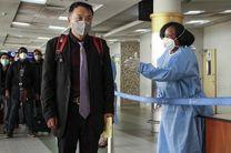 شمار تلفات ویروس کرونا به ۱۶۶۹ نفر رسید
