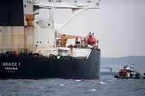 مقصد نفتکش آدریان دریا ۱ کشور ترکیه است