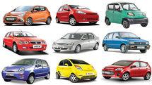 قیمت خودروهای داخلی 30 دی 97 / قیمت پراید اعلام شد