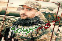 چهار شهید مدافع حرم گیلان فارغ التحصیل دانشگاه آزاد اسلامی واحد رشت بودند