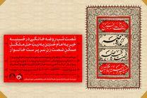 کمک 8 میلیاردی خیران اصفهان برای زنان سرپرست خانوار
