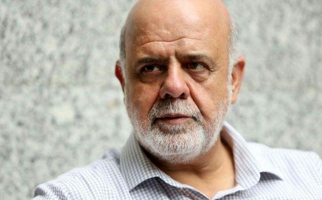 سفیر ایران در عراق: همه باید در انتخابات شرکت کنند